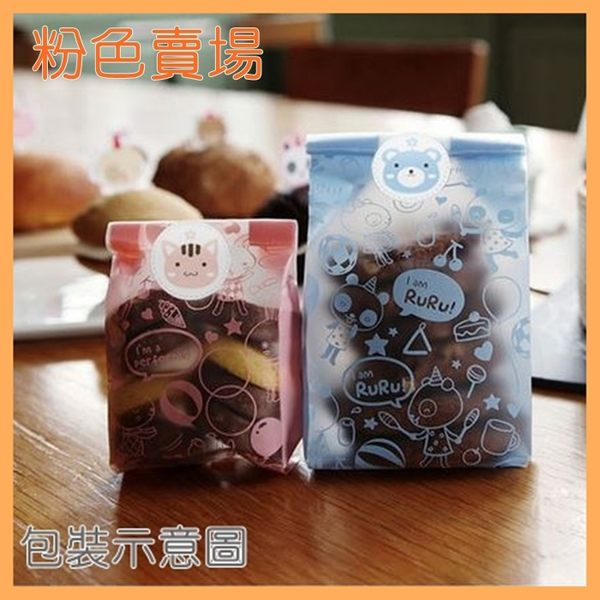[拉拉百貨]平口包裝袋 50入一包 粉色 磨砂包裝袋 烘培 點心 巧克力 餅乾 西點盒 婚禮小物 喜糖