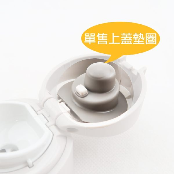 象印保溫杯KA36/KA48上蓋止水墊圈象印保溫瓶上蓋零件-大廚師百貨