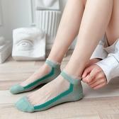 5雙|可愛蕾絲花邊水晶襪襪子女船襪純棉底薄款短襪【聚寶屋】