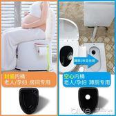 坐便器老人孕婦行動馬桶老年人家用成人防臭室內便攜式蹲廁改坐廁 YYJ深藏blue