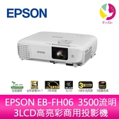 分期0利率 EPSON EB-FH06 3500流明3LCD高亮彩商用投影機 上網登錄享三年保固