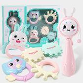 新生的兒寶寶玩具禮盒套裝初生七個月女嬰兒一歲內6-12月二1一3歲 全館85折
