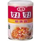 愛之味妞妞珍珠圓240g*3罐/組【合迷雅好物超級商城】