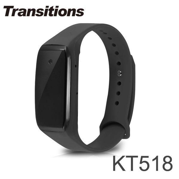 【速霸科技館】全視線 KT518 輕巧手環型 Full HD 1080P 微型攝影機