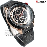 CURREN卡瑞恩 真三眼計時粗曠男錶 潮男時尚腕錶 學生手錶 日期視窗 防水手錶 IP黑電鍍 CU8323黑
