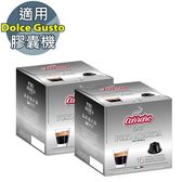 CA-DG10Y Carraro Puro Arabica 咖啡膠囊 兩盒組 ☕Dolce Gusto機專用☕
