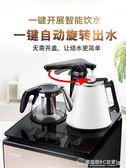 現代飲水機家用立式下置水桶冷熱智慧多功能全自動上水茶吧機    《圓拉斯》