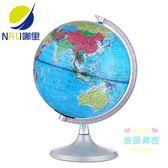 地球儀 兒童早教地球儀擺件初中學生用中學生教學版T