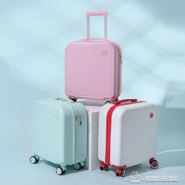 行李箱 輕便行李箱18寸可登機旅行拉桿箱迷你密碼箱子【快速出貨】
