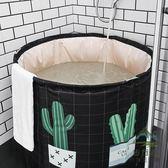 泡澡桶成人家用全身折疊浴盆洗澡桶加厚沐浴桶澡盆【步行者戶外生活館】