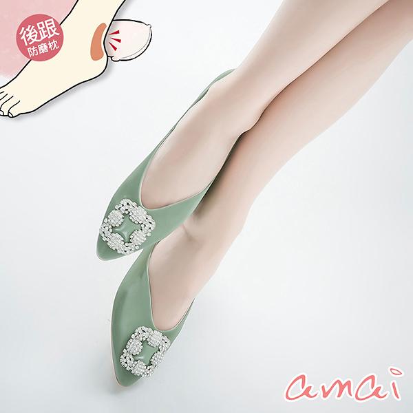 amai《愛的迫降》水鑽低跟尖頭鞋 綠