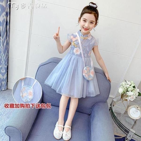 女童洋裝小女孩連身裙夏裝新款中大兒童洋氣旗袍公主裙復古網紗蓬蓬裙 快速出貨
