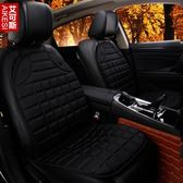 汽車加熱坐墊冬季車墊車載通用座椅電加熱座墊12V車用褥子電熱墊