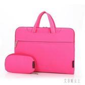 休閒筆電包 筆記本電腦包男女手提包包11/13.3/14/15.6寸內膽包包  yu4892【艾菲爾女王】