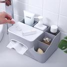 多功能面紙盒客廳茶幾餐巾紙收納盒家用桌面創意遙控器雜物整理盒