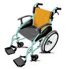 ☆ Tiffany蒂芬妮鋁合金輪椅 (單台) 光星NOVA