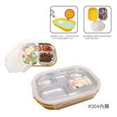 【安妮兔】304內膽五分格密封餐盤(買一送一) 062UP-B076