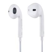 【MSD Z2】Android、iPhone iOS、小米 耳機接聽電話線控耳機 耳塞式 立體聲 麥克風