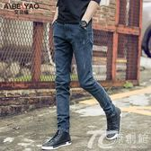 中學生初中生深色牛仔褲男修身帥個性16潮流韓版緊身小腳褲18歲土