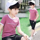 男童短袖T恤6夏裝新款7兒童中大童半袖韓版純棉12潮11-13周歲 全館免運