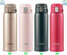 ◎《最後↘↘一檔》 象印 SM-SA48 超輕量ONE TOUCH 保冷保溫瓶0.48L ((另售SM-SA60/SM-XB60))