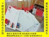 二手書博民逛書店第28屆奧運會中國金牌運動員個性化郵票紀念罕見39 本(有 劉翔