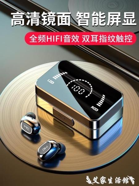 諾西真無線無線耳機雙耳運動跑步小型迷你隱形超長待機續航聽歌入耳式適用蘋果華為安卓 艾家