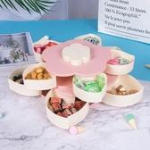 家用雙層旋轉糖果盒過年瓜子糖果盤創意客廳干果盒零食收納堅果盒  優拓