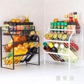 廚房調料置物架 油鹽醬醋瓶調味品臺面落地多層家用收納架子 BT19372【優童屋】