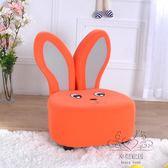 兒童沙發卡通兔子沙發凳可愛早教座凳幼兒園寶寶單人小沙發椅xw【1件免運】