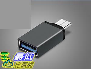 [玉山最低比價網] Type-C OTG 數據線 USB3.0 樂視1s 小米4c 華為p9 轉接頭 tpye-c( E25)