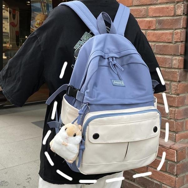 可愛書包女ins韓版高中學生軟妹日系初中生小學生大容量雙肩背包 Cocoa