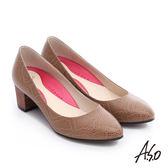 A.S.O 職場女力 壓紋牛皮粗跟高跟鞋  深卡其