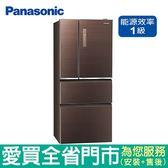 Panasonic國際610L四門玻璃變頻冰箱NR-D610NHGS-T含配送到府+標準安裝【愛買】