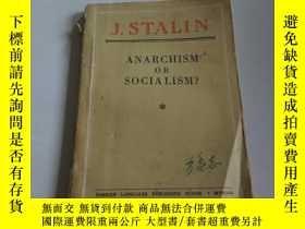 二手書博民逛書店ANARCHISM罕見OR SOCIALISM(外文)Y2003
