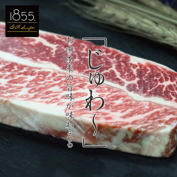 【超值免運】美國1855黑安格斯熟成頂極無骨牛小排2片組(130公克/1片)