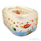 充氣泳池 家庭嬰兒游泳池加厚保溫寶寶戲水池兒童充氣洗澡桶成人泡澡桶 df12655【大尺碼女王】