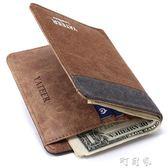 男士錢包皮夾錢夾卡包 短款帆布錢包男 韓國創意 盯目家