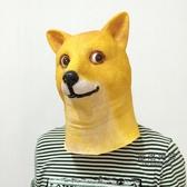 乳膠面具 萬聖節神煩狗面具恐怖搞怪狗面具狗頭道具成人兒童乳膠動物頭套
