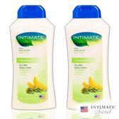 美國Intimate維他命A+E保濕潤膚乳液590ml超值二入