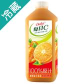 每日C100%柳橙綜合果蔬汁2300ML【愛買冷藏】