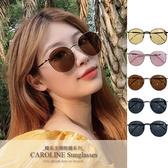 《Caroline》年度最新網紅款潮流行時尚百搭抗UV太陽眼鏡 71314標檢局D74321
