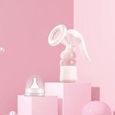 吸奶器 步奈奧尼手動吸奶器孕產婦產后硅膠母乳集奶吸力大擠奶拔奶器靜音【快速出貨八折鉅惠】