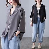 涼感棉麻襯衫~1401# 兩色翻領紐扣開衫大碼開衫T恤上衣 N601C衣時尚