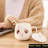 馬克杯-帶蓋帶勺陶瓷杯創意杯子表情水杯 衣普菈