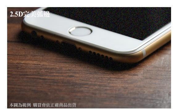 NISDA SONY Xperia XA1 Plus 二次強化滿版鋼化玻璃保護貼-金色