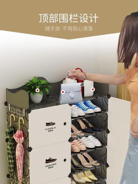 特賣家用簡易經濟型組裝宿舍防塵多層塑膠放門口小鞋櫃收納神器 LX
