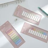 【BlueCat】透明底板10色香草秋芒索引貼