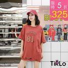 短T -Tirlo-破損感拼布設計短T-...