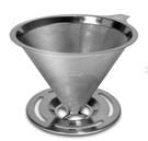 金時代書香咖啡 CUG NEW 不銹鋼濾杯 1-4cup CUG-DP20304